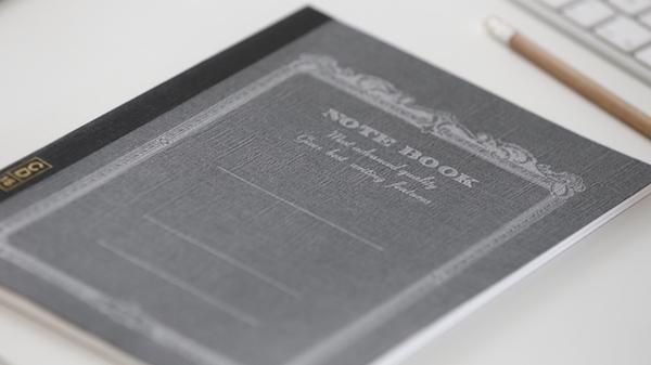 webdesign-oise-cahier